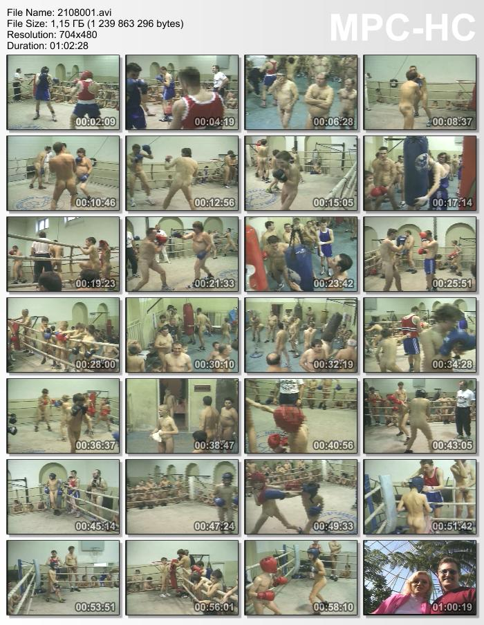 Bare Buns and Boxing Families Nudist Video