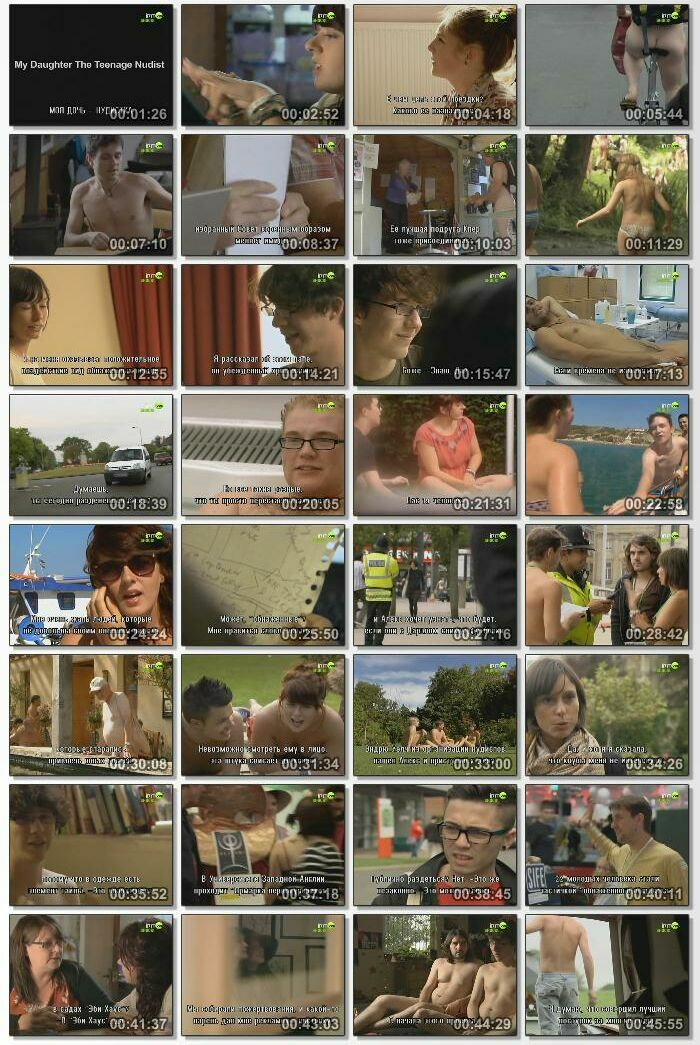 My Daughter the Teenage Nudist  2012   Documentary